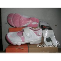 NIKE Air Rift BR 3 New Style