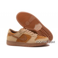SB DUNK LOW TRD QS 883232-700 Wheat New Style