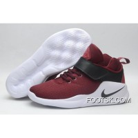 Nike Kwazi Wine/Red/White Copuon Code