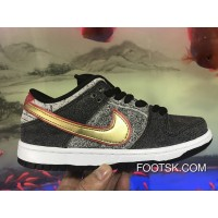 Nike SB Dunk Low Premium SB QS Nike SB Skateboard Shoes Beijing Hutong. 504750-077 Authentic