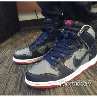 Nike SB Dunk High TDR Denim QS Nike SB Skateboard Shoes Tannin Cowboy. 881758-441 Copuon Code