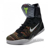Nike Kobe 9 Elite Masterpiece Dark High Basketball Shoes Free Shipping