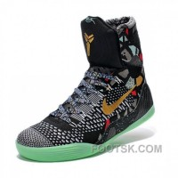 Nike Kobe 9 Elite Devotion Cyan Grey Basketball Shoes Online