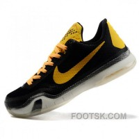Nike Kobe Bryant X Dark Gold Basketball Shoes Authentic