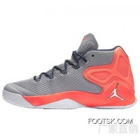 Air Jordan Melo M12 12 827176-008 Grey Orange Authentic