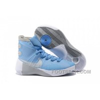 Men Basketball Shoes 2015 Nike Hyperdunk 251 Pre-sale