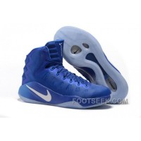 Men Basketball Shoes 2016 Nike Hyperdunk 254 Pre-sale