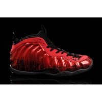 "2015 New Arrival Nike Air Foamposite One ""Doernbecher"" Cheap Online Discount"