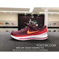 New Release Nike Air Zoom Vomero V13 Series Lunarepic Red Wine Size 922908-600