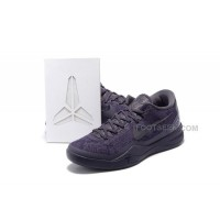 Kobe 8 retired Commemorative Edition
