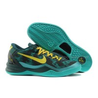 Men Nike Zoom Kobe 8 Basketball Shoes Low 267 For Sale