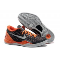 Men Nike Zoom Kobe 8 Basketball Shoes Low 265 For Sale