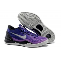 Men Nike Zoom Kobe 8 Basketball Shoes Low 261 For Sale