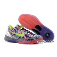 "Nike Kobe 8 Prelude ""Reflection"" Multi-Color/Volt-Chrome Online"