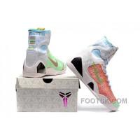 Nike Kobe 9 High Woven Rainbow White Men Shoes Online