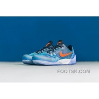 NIKE KOBE VENOMENON 5 Jade Blue Orange Best