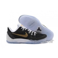 NIKE KOBE VENOMENON 5 White Black Metallic Gold For Sale