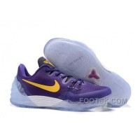 NIKE KOBE VENOMENON 5 Purple White Yellow Discount