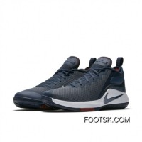 602# NIKE LEBRON Witness 2 2 Top Deals
