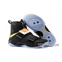 Nike LeBron Soldier 10 Finals ID. Black Gold New Style Dcfjnm