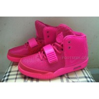 Online Nike Air Yeezy 2 GS All Pink Mache Customs For Sale