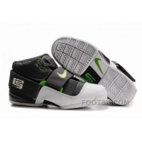 NIKE ZOOM Soldier VI James Soldier White Gray Green NZH0606 Authentic