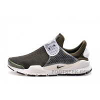 Nike X Fragment Design Sock Dart SP Army Green Ink 2017 New