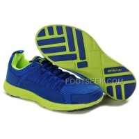 Online Supra Owen Blue Green Men's Shoes