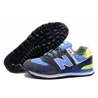 Womens New Balance Shoes 574 M012 For Sale