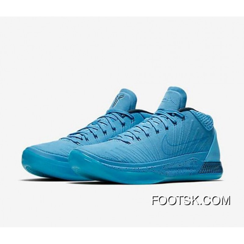 7097db0d063b Nike Kobe A.D. Mid Honesty 922481-400 40-46 Best ...