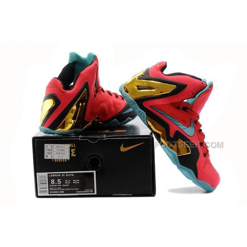 046f9a7d3fc9 ... sale d2225 9d8f6 coupon code for nike lebron 11 2014 elite red jade gold  mens shoes 49f89 0ab10 ...